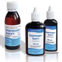 Срок хранения хлорогексидина